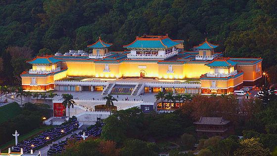 Taipei-National Palace Museum