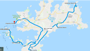 Penghu: un'isola tutta da scoprire Parte 2: le spiagge e Magong City