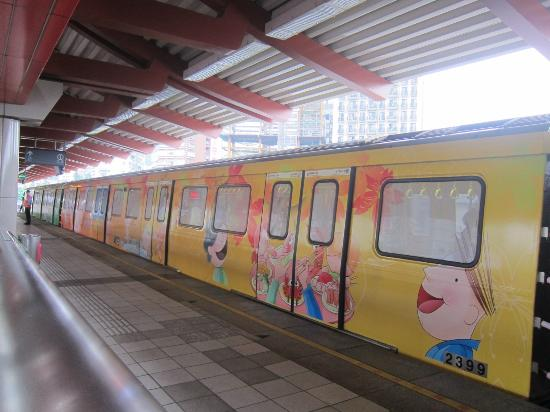 train-from-beitou-to