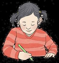 איור של ילדה מחזיקה עיפרון וכותבת