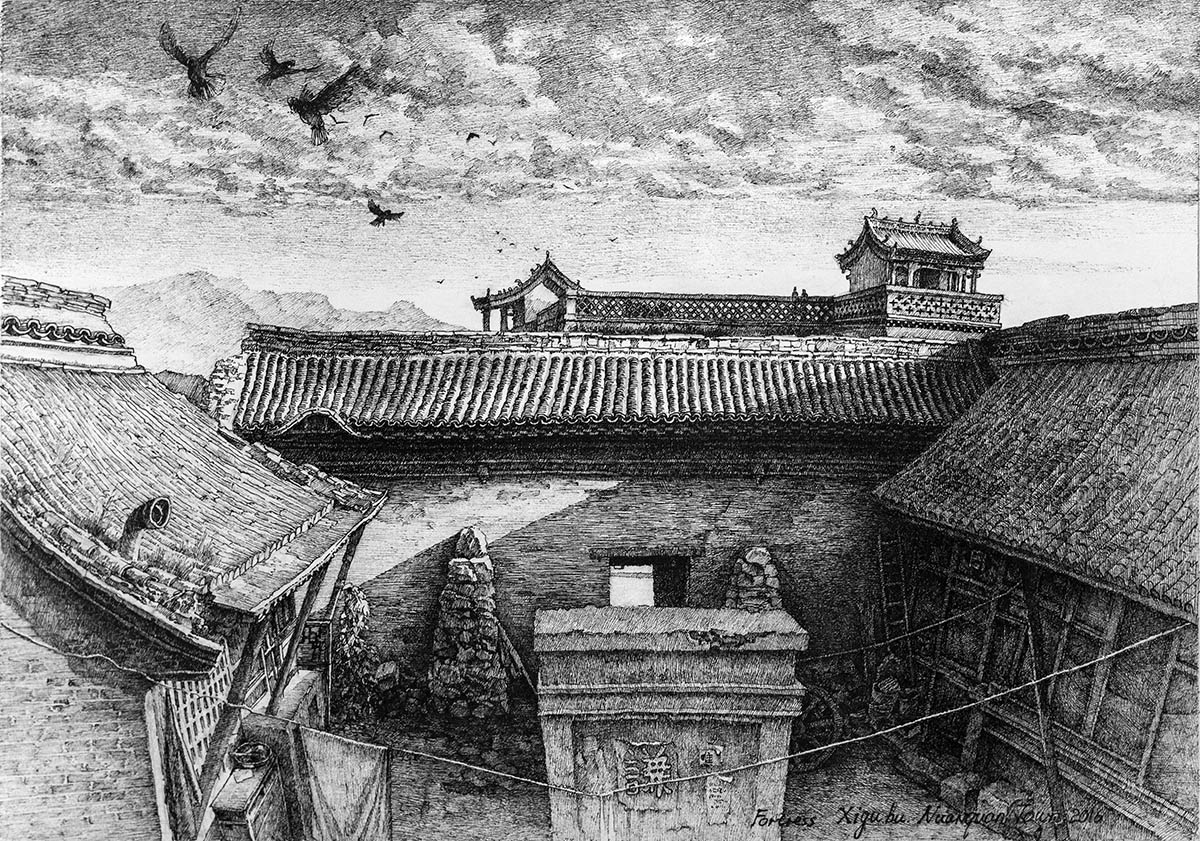XiGu Fortress