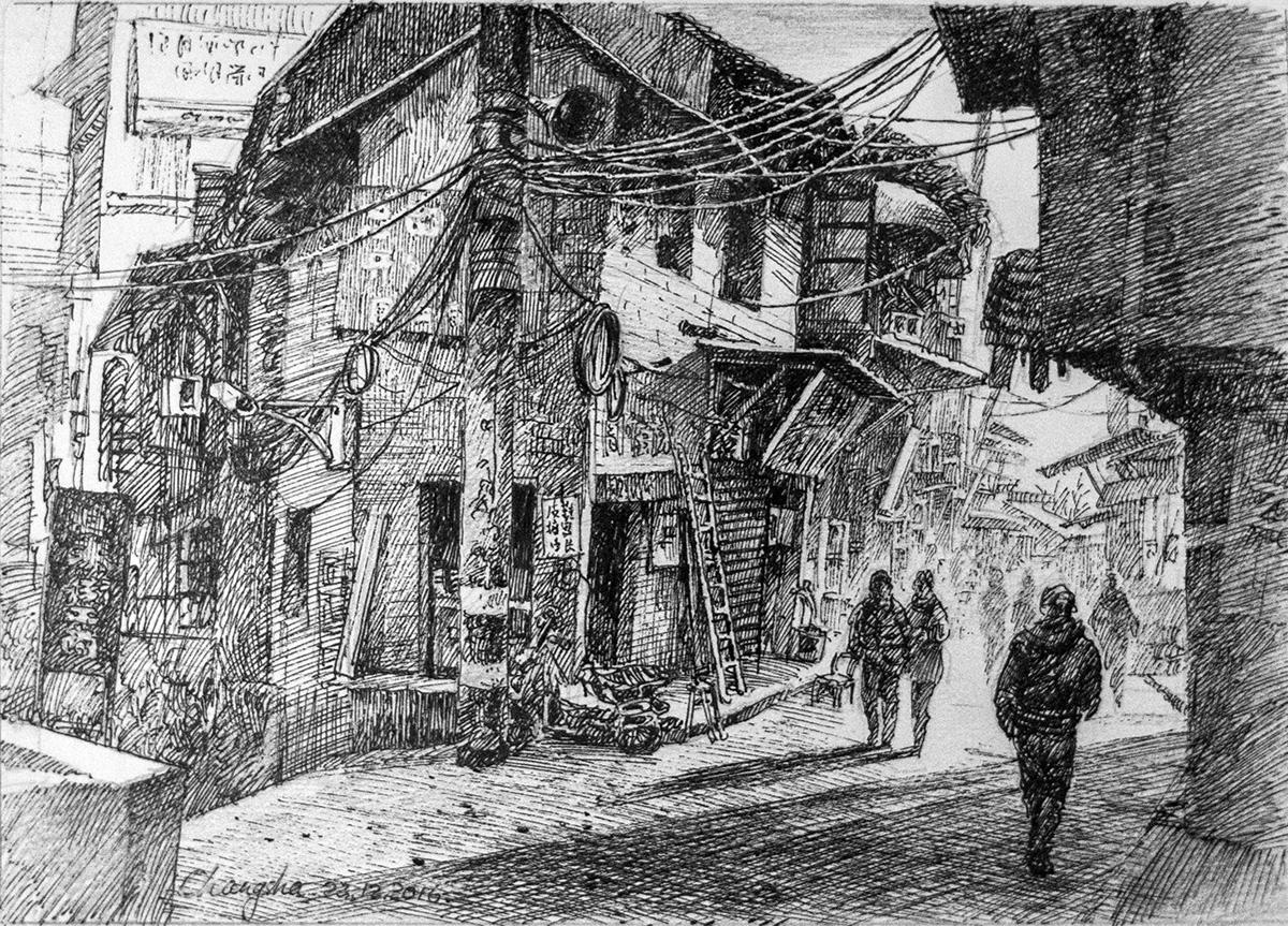 XiChang Street