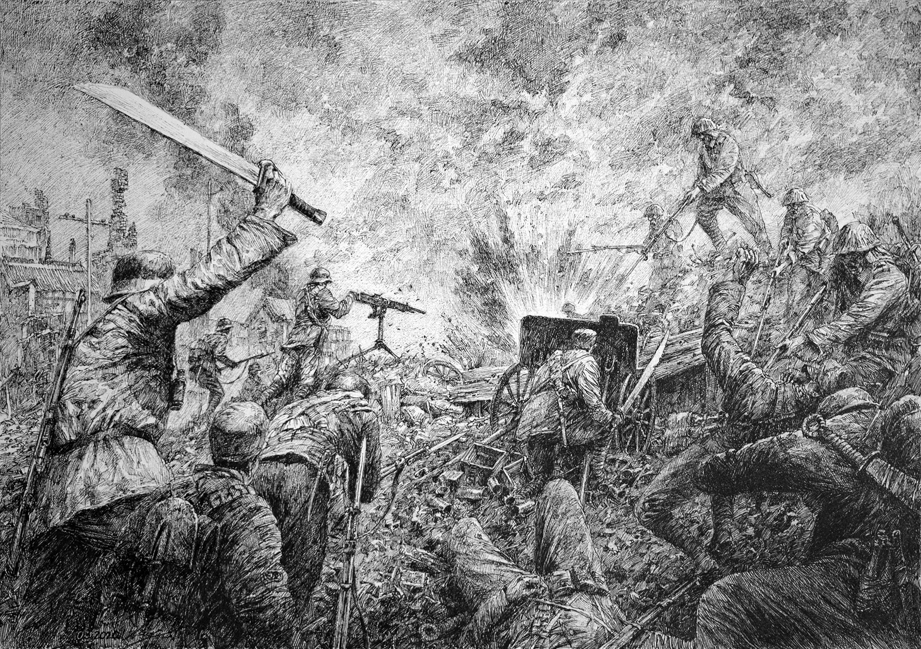 Songhu Battle 1937