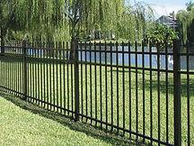 Maine Aluminum Fence.jpg