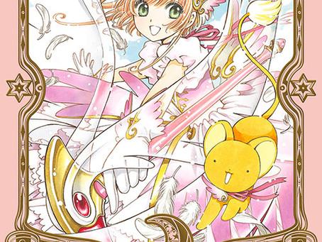 【憧れ】桜ちゃん、透ちゃん、小鳩ちゃん