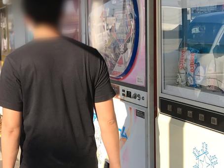 【驚き】大量のレトロ自販機!!