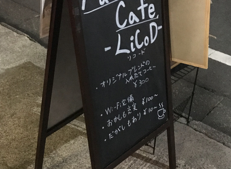 【たこパ】素敵な雑貨屋さんで新年会!