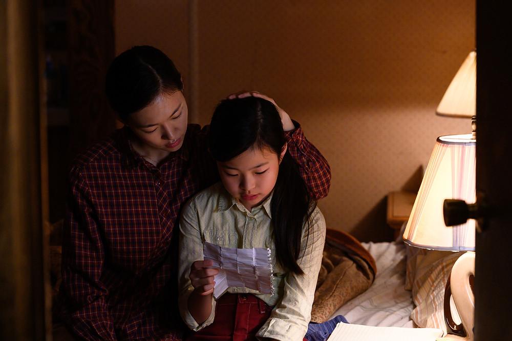 Han Ye Ri and Noel Cho in Lee Isaac Chung's Minari