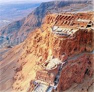 masada cliff.jpg