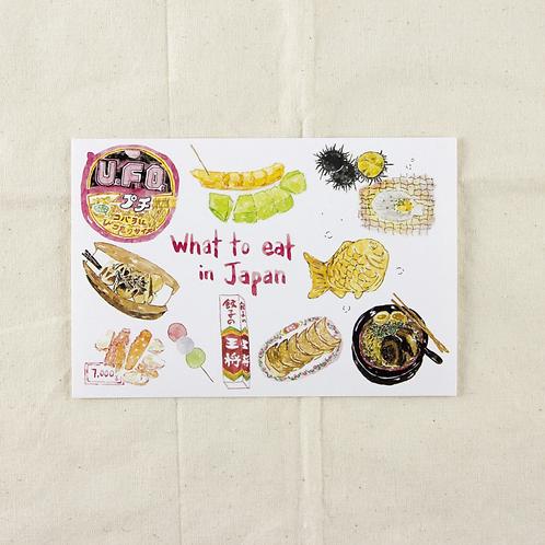 Fish Koou | Postcard | What To Eat In Japan II