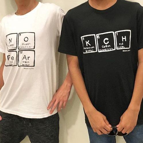 Blank Borneo | Periodic Table Shirt | NOFeAr