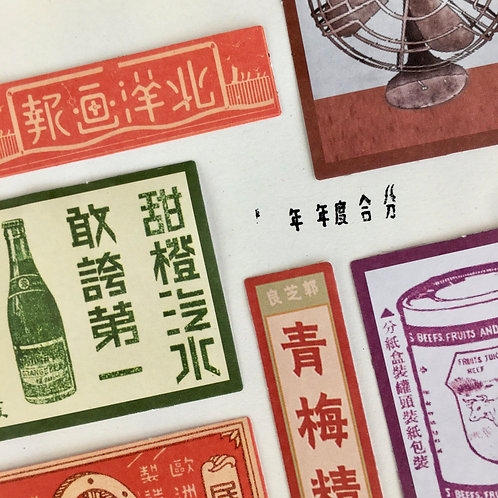 Stickers | Vintage Chinese Posters