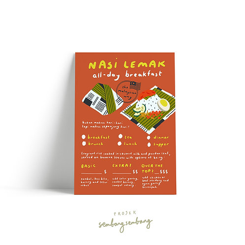 Projek Sembang Sembang | Postcards | Nasi Lemak