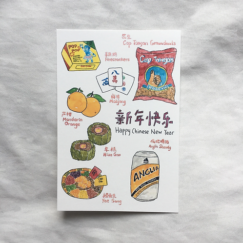 Fish Koou | Postcard | Happy Chinese New Year