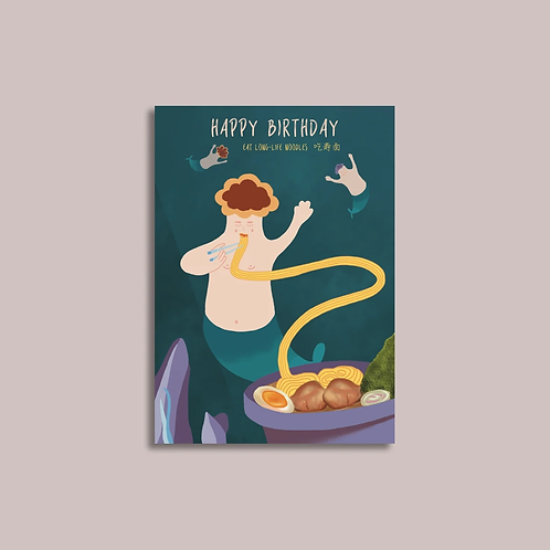 EJ Memento | Cards | Happy Birthday | Mermaid Whale