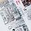 Thumbnail: Stickerrific   Zine   Tokyo Zine 2019