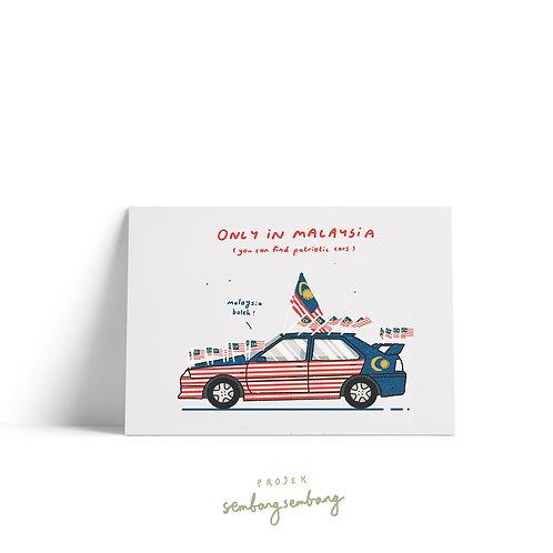 Projek Sembang Sembang | Postcards | Patriotic Car