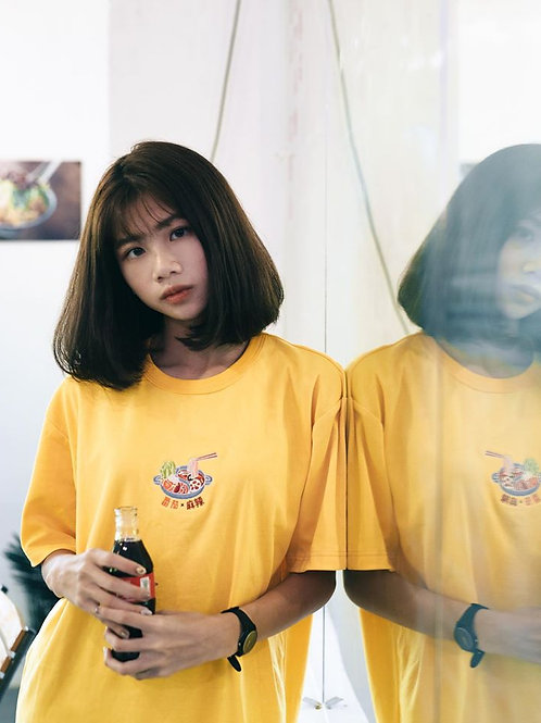 AYYA | Shirt | Yellow