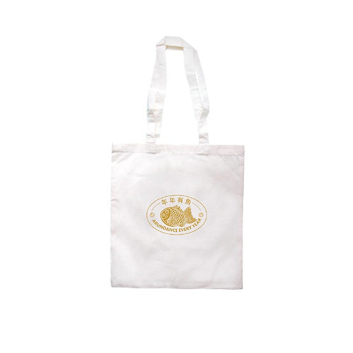 Home Too Much | Tote | Fish