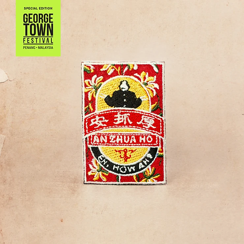 Salang Design | Iron On Patches | An Zhua Ho