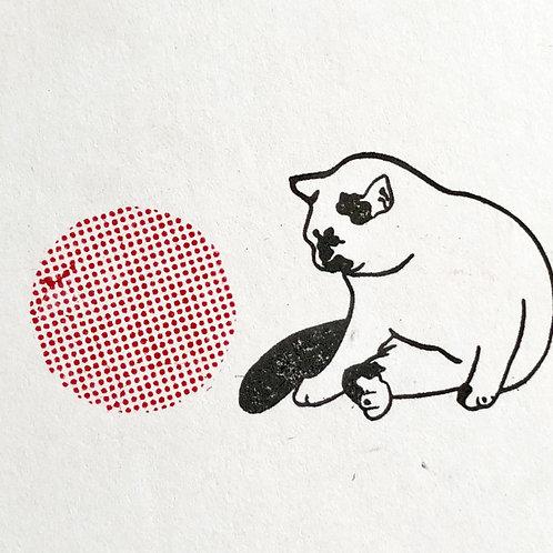 Stickerrific | Stamp | Sitting Cat