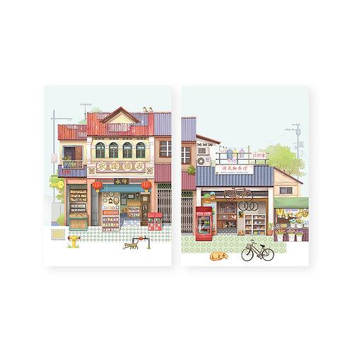Loka Made   Pop Up Cards   Mechanic Shop