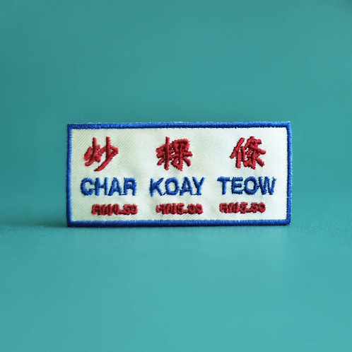 Salang Design | Iron On Patches | Char Koay Teow