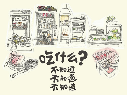 Jacktus | Kopitiam Postcards | What to Eat (CN)
