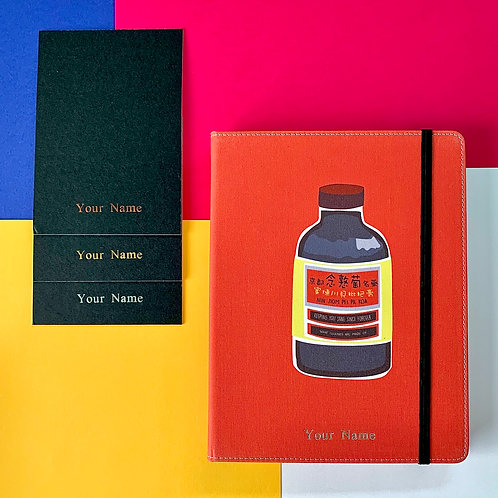 KATja | ABC Collection | Cough Syrup