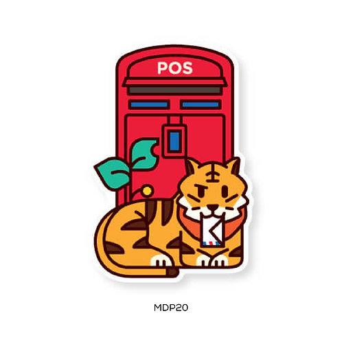 Loka Made | Malaysia Postbox Postcard