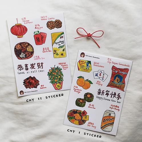 Fish Koou | Stickers | CNY