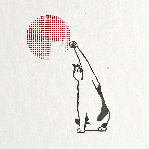 Stickerrific | Stamp | Cat Reaching Up