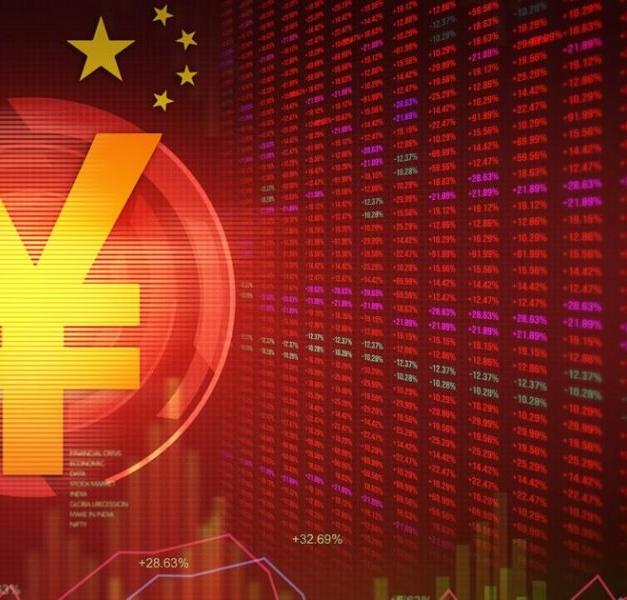 E-yuan – pilotażowy program stworzenia zdematerializowanej waluty
