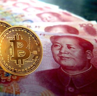 Asset Management Companies w chińskim sektorze bankowym