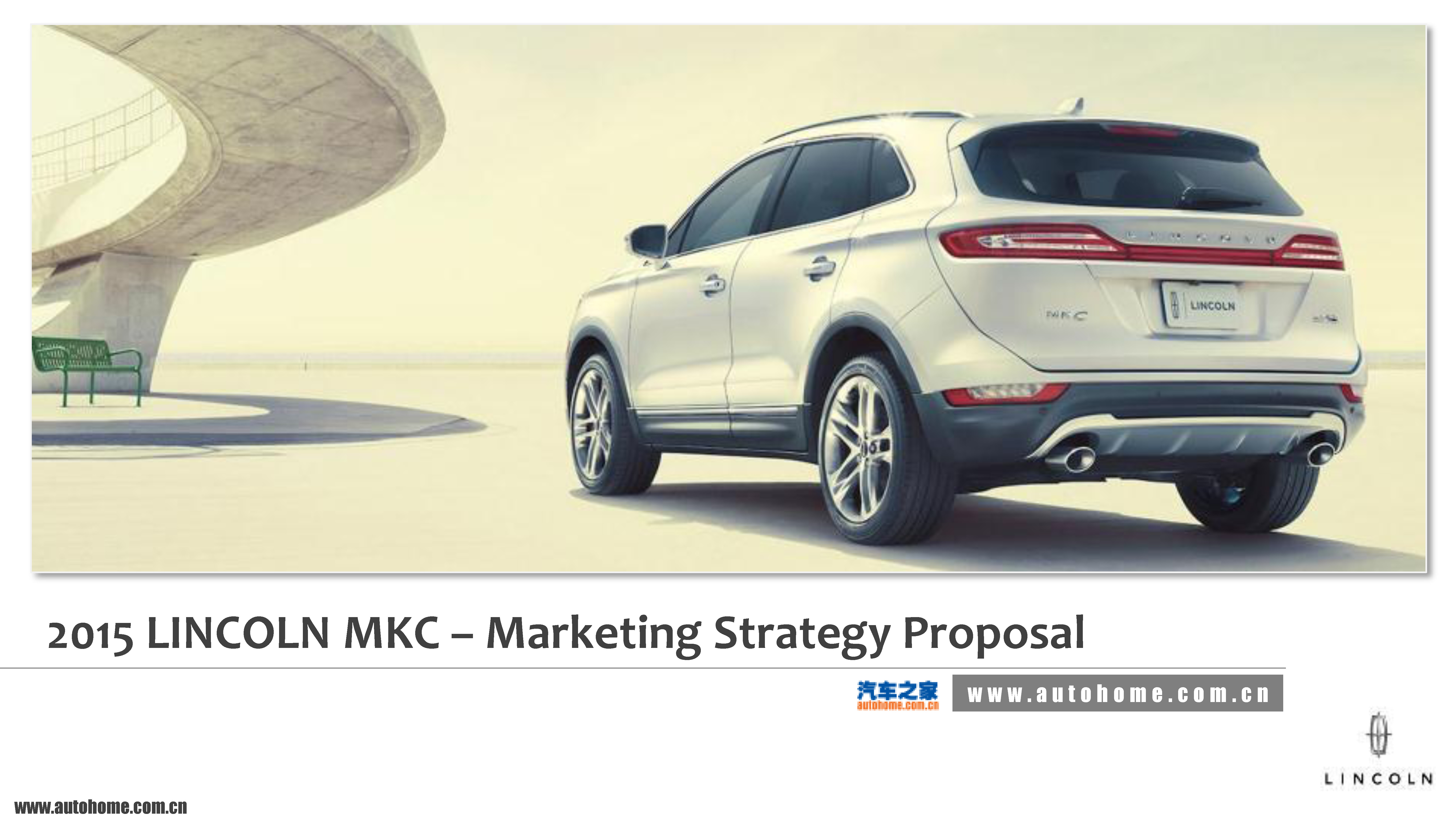 2015_LINCOLN_MKC_Marketing_Strategy_Prop