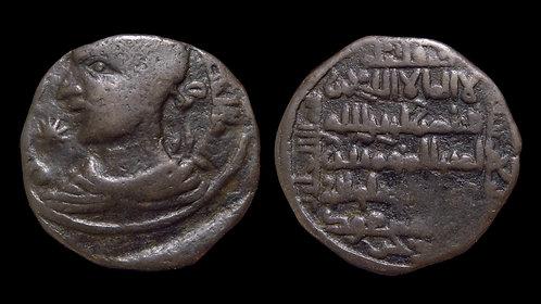 ZENGIDS OF MOSUL . 'Izz al-Din Mas'ud II . AE Dirhem . Nice style