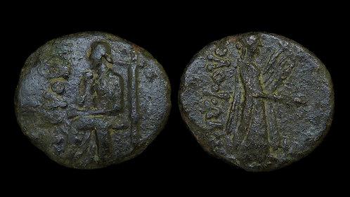 IONIA, Kolophon . Circa 50 BC . AE19 . The Legendary Poet Homer