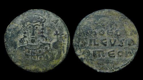 BYZANTINE EMPIRE . Constantine VII Porphrogenitus, AD 913-959 . AE Follis