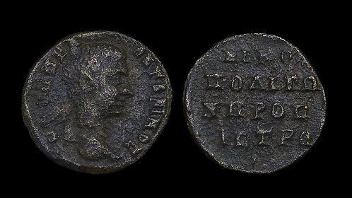 DIADUMENIAN . MOESIA INFERIOR, Nicopolis ad Istrum . AE15 . Legend in Wre