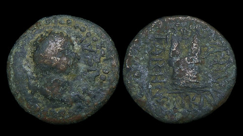 TITUS . CARIA, Tabae . AE17 . Altar with Pilei of the Dioscuri *Very Rare*