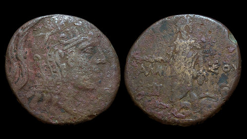 PONTOS, Amisos . Mithradates VI, 120-63 BC . AE29 . Perseus beheads Medusa