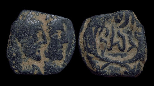 NABATAEAN KINGDOM . Rabbel II . AD 71-106 . AE17 . Coin of Ancient Petra
