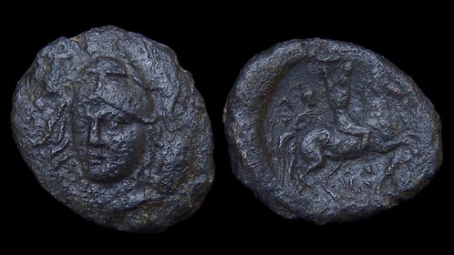 THESSALY, Pharsalos . 4th-3rd centuries BC . AE Trichalkon . Ex BCD Collection
