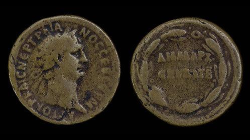 TRAJAN . SYRIA, Koinon of . AE26 . Wreath