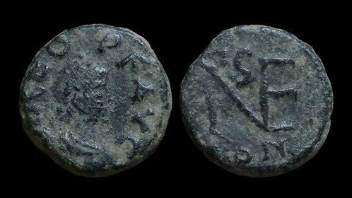LEO I . AD 457-474 . AE Nummus . Monogram type. Well-centered.