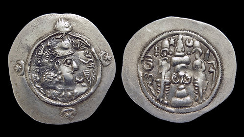SASANIAN KINGDOM . Hormizd IV, AD 579-590 . AR Drachm . Yazd mint