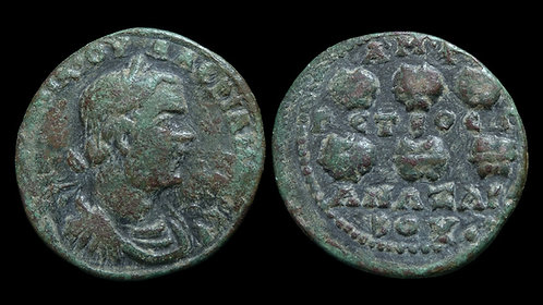 VALERIAN . CILICIA, Anazarbus . AE Hexassarion . Six Agonistic Prize Urns