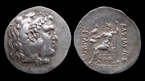 THRACE, Mesembria . Circa 281-216 BC . AR Tetradrachm . Alexander the Great type