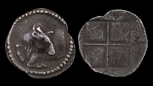 MACEDON, Akanthos . Circa 470-390 BC . AR Tetrobol . Bull forepart