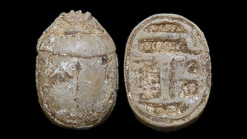 SCARAB . EGYPT, New Kingdom . 1550-1070 BC . Ex Dr. Carl Devries Collection